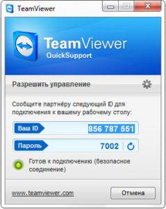 teamviewer7